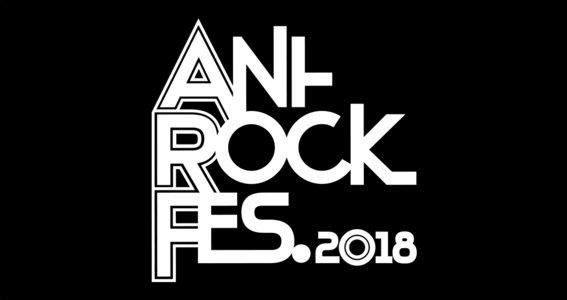ANI-ROCK FES. 2018「銀魂 LIVE CARNIVAL 2018」