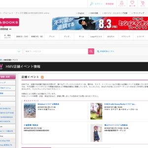 Tokyo Rockets NEWシングル『愛なんていらない/アオゾラブルー』ミニライブ&特典会