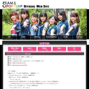 SiAM&POPTUNe定期公演