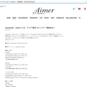 amazarashi × Aimer Asia Tour 2018 シンガポール公演