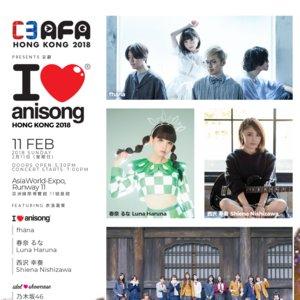 C3 AFA HONG KONG 2018 I LOVE ANISONG