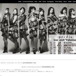 【会場および時間変更】2ndフル・アルバム「ファビュラス」リリースイベント 1/27-1