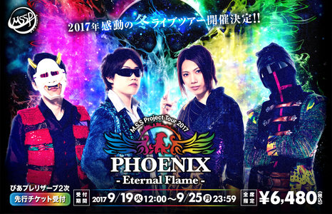 M.S.S Project Tour 2017 PHOENIX Eternal Flame 東京公演