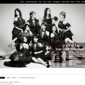 predia tour 2018 Fabulous  3rd 名古屋
