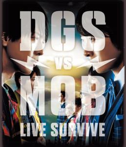 DGS VS MOB LIVE SURVIVE 1日目