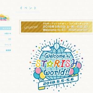 ST☆RISHファンミーティング「Welcome to ST☆RISH world!!」 1日目