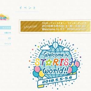 ST☆RISHファンミーティング「Welcome to ST☆RISH world!!」 2日目