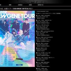 【CY8ER NEWGENE TOUR】茨城