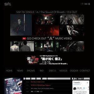 A/The Sound Of Breath 発売記念特別ライブ[東京]