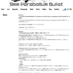 "9mm Parabellum Bullet presents ""カオスの百年 vol.12"""