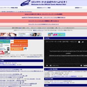 コミックマーケット56(1日目)内 スカイパーフェクトTVブース 「アニパラ公録」