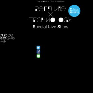 「Perfume×TECHNOLOGY」Special Live Show 初日