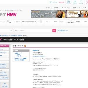 Payrin's 1st single 『dim』発売記念イベント@HMV&BOOKS TOKYO