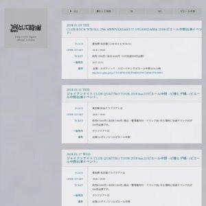 """凛として時雨 Tour 2018 """"Five For You""""(名古屋公演)"""