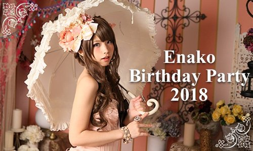 Enako Birthday Party 2018
