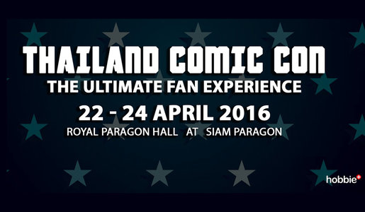 Thailand Comic Con 2017 1日目