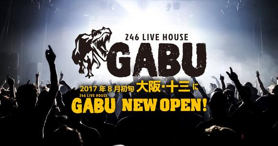 246LIVEHOUSE GABU Presents [Girls Rock Festival Vol.1]