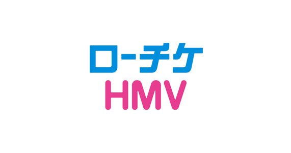 宇宙戦隊キュウレンジャーファイナルライブツアー2018 ニトリ文化ホール