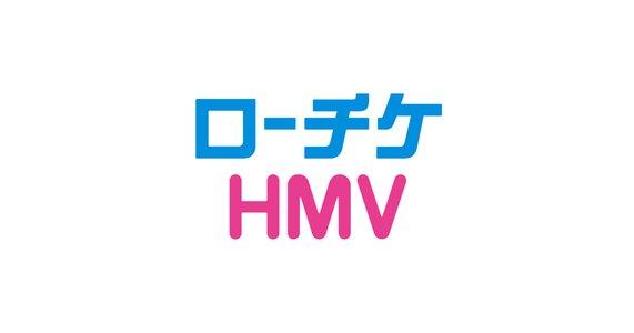 宇宙戦隊キュウレンジャーファイナルライブツアー2018 日本特殊陶業市民会館 フォレストホール 1日目