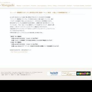 フィーバー機動戦士Zガンダム発売記念 導入直前イベント【東京】