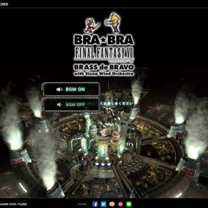 BRA★BRA FINAL FANTASY VII BRASS de BRAVO with Siena Wind Orchestra 福岡
