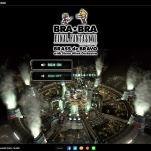 BRA★BRA FINAL FANTASY VII BRASS de BRAVO with Siena Wind Orchestra 広島