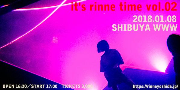 吉田凜音ワンマンライブ it's rinne time~vol.02~