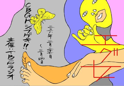 舞台「エグ女」 2月27日(火)19時公演 <チーム女狐>