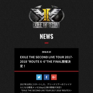 "EXILE THE SECOND LIVE TOUR 2017-2018 ""ROUTE 6・6""THE FINAL 1日目"