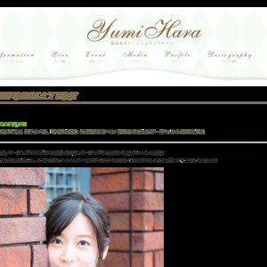 原由実ラストアルバム「YOU&ME」発売記念イベント[アニメイト横浜]