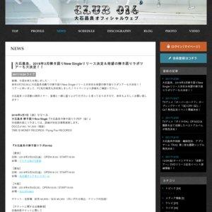 大石昌良の弾き語りラボ2018 愛知公演