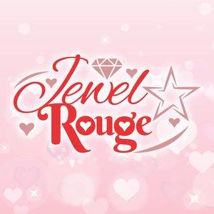 "Jewel☆Rouge:桜羽那奈・矢吹愛バースデーライブ~あいななが""チョコっと""張り切り初生誕!~"
