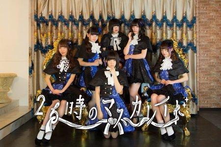 東京アイドル劇場アドバンス 「26時のマスカレイド」公演