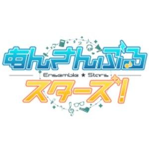 あんさんぶるスターズ!Starry Stage 1st 〜in 幕張メッセ〜 【昼の部】