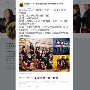 KRD8デビュー4周年イベント「エイトピア Vol.2」