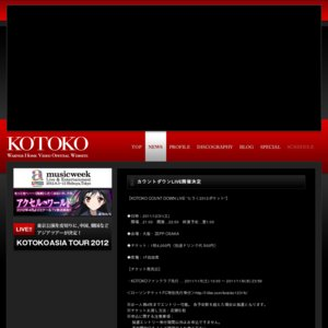 "KOTOKO COUNT DOWN LIVE ""ヒラく2012ポケット"""