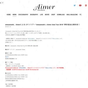 amazarashi × Aimer Asia Tour 2018 東京公演【追加公演】