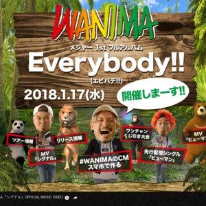 Everybody‼︎tour 広島