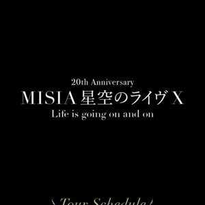 20th Anniversary MISIA星空のライヴ X - Life is going on and on - 沖縄コンベンションセンター 9/1