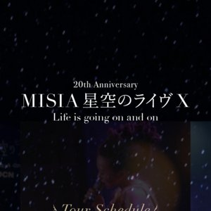 20th Anniversary MISIA星空のライヴ X - Life is going on and on - 沖縄コンベンションセンター 9/2