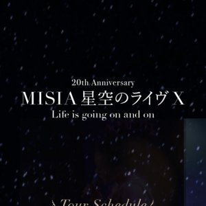20th Anniversary MISIA星空のライヴ X - Life is going on and on - 倉敷市民会館