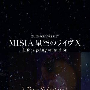 20th Anniversary MISIA星空のライヴ X - Life is going on and on - NHKホール 9/7