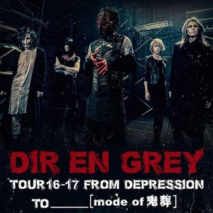 DIR EN GREY TOUR16-17 FROM DEPRESSION TO ________ [mode of 鬼葬]香港