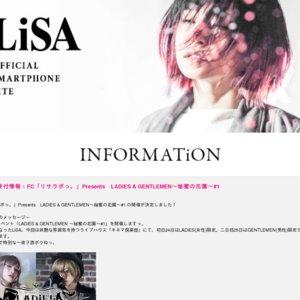 FC「リサラボっ。」Presents LADiES & GENTLEMEN ~秘蜜の花園~#1 GENTLEMEN DAY(男性限定)