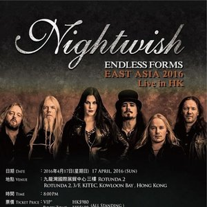 "Nightwish ""Endless Forms East Asia"" Live In Hong Kong 2016"