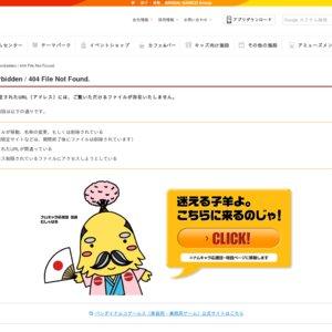 Tokyo 7th シスターズ LIVE STATION present by.アニON 前夜祭第2回目