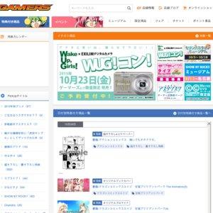 ChouCho ニューシングル「starlog」発売記念イベント