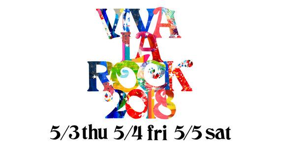 VIVA LA ROCK 2018 2日目