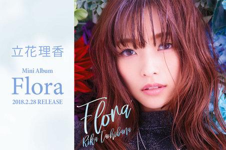 立花理香 ミニアルバム『Flora』発売記念イベント HMV&BOOKS SHIBUYA