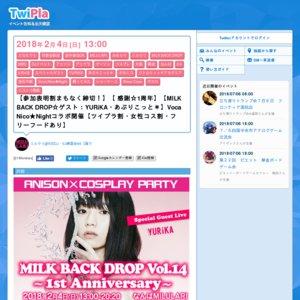 MILK BACK DROP(ミルクバックドロップ) VOL.14☆1周年記念開催